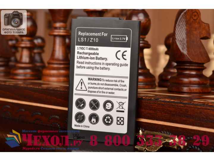Усиленная батарея-аккумулятор большой повышенной ёмкости 4000mah для телефона blackberry z10 + задняя крышка в..