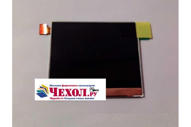 Lcd-жк-сенсорный дисплей-экран-стекло с тачскрином на телефон blackberry 9720 черный + гарантия