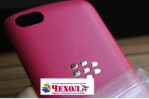 Родная оригинальная задняя крышка-панель которая шла в комплекте для blackberry 9720 розовая