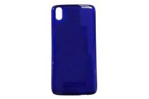 Ультра-тонкая полимерная из мягкого качественного силикона задняя панель-чехол-накладка с логотипом в фирменной упаковке для blackberry dtek50 синяя