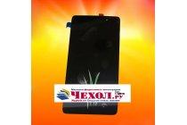 Lcd-жк-сенсорный дисплей-экран-стекло с тачскрином на телефон blackberry neon/ blackberry dtek50 черный + гарантия