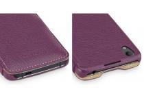 Умный премиальный элитный чехол-книжка из качественной импортной кожи с функцией засыпания для blackberry neon/ blackberry dtek50 фиолетовый