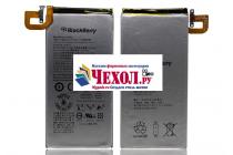 Аккумуляторная батарея 3360mah бат-60122-003 на телефон blackberry priv + инструменты для вскрытия + гарантия