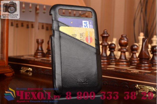Роскошная элитная премиальная задняя панель-крышка для blackberry q20 classic из качественной кожи буйвола с визитницей черная