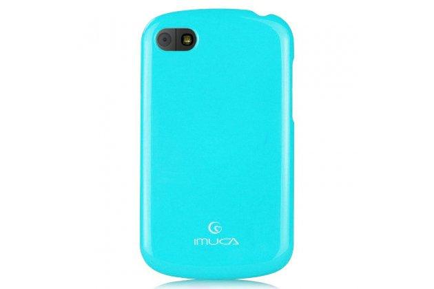 Ультра-тонкая полимерная из мягкого качественного силикона задняя панель-чехол-накладка для  blackberry q10 голубая