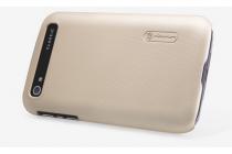 Задняя панель-крышка-накладка из тончайшего и прочного пластика для blackberry q20 classic золотая