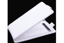 """Вертикальный откидной чехол-флип для blackberry q20 classic белый кожаный """"prestige"""" италия"""