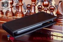 """Вертикальный откидной чехол-флип для blackberry q20 classic черный кожаный """"prestige"""" италия"""