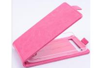 """Вертикальный откидной чехол-флип для blackberry q20 classic розовый кожаный """"prestige"""" италия"""