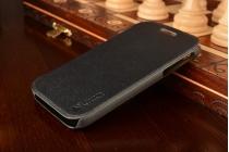 Тонкий водоотталкивающий  для blackberry q20 classic черный пластиковый