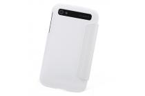Умный тонкий чехол smart-case/smart-cover c функцией засыпания для blackberry q20 classic белый пластиковый