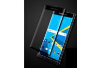 3d защитное изогнутое стекло с закругленными изогнутыми краями которое полностью закрывает экран / дисплей по краям с олеофобным покрытием для blackberry dtek60
