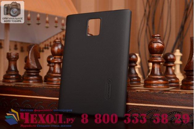 Задняя панель-крышка-накладка из тончайшего и прочного пластика для blackberry passport q30 черная