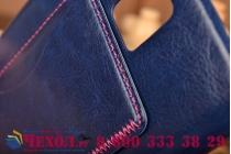Роскошная элитная премиальная задняя панель-крышка с визитницей и мульти-подставкой обтянутая импортной кожей для blackberry passport q30 королевский синий