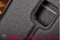 Чехол-книжка из качественной импортной кожи с мульти-подставкой застёжкой и визитницей для блэкберри пасспорт кью30 черный