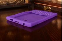 Силиконовый  чехол-пенал для blackberry passport q30 с 3d клавиатурой и защитой кнопок от пыли и воды фиолетовый