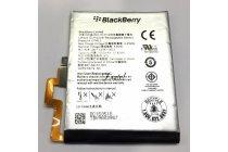 Аккумуляторная батарея 3400mah на телефон blackberry passport q30 + инструменты для вскрытия + гарантия