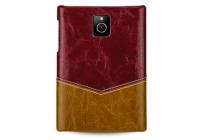 Роскошная элитная премиальная задняя панель-крышка для blackberry passport q30 из качественной кожи буйвола коричневый