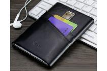 Роскошная элитная премиальная задняя панель-крышка для blackberry passport q30 из качественной кожи буйвола с визитницей черная