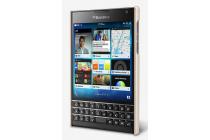 Задняя панель-крышка-накладка из тончайшего и прочного пластика для blackberry passport q30 золотая