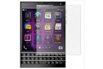 Защитная пленка для телефона blackberry passport глянцевая