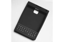 Силиконовый  чехол-пенал для blackberry passport q30 с 3d клавиатурой и защитой кнопок от пыли и воды черный