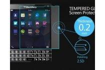 Защитное закалённое противоударное стекло премиум-класса из качественного японского материала с олеофобным покрытием для blackberry passport q30