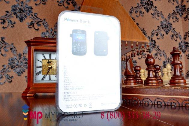 Чехол-бампер со встроенной усиленной мощной батарей-аккумулятором большой повышенной расширенной ёмкости 1800mah для blackberry curve 8520 черный + гарантия