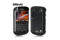 Чехол-бампер со встроенным усиленным аккумулятором большой повышенной расширенной ёмкости 2000mAh для BlackBerry Bold 9900 черный + гарантия