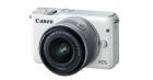Аксессуары для фотоаппарата Canon EOS M10 Kit