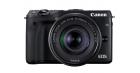 Аксессуары для фотоаппарата Canon EOS M3 Kit