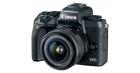 Аксессуары для фотоаппарата Canon EOS M5 Kit