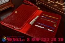 Фирменный роскошный эксклюзивный чехол-клатч/портмоне/сумочка/кошелек из лаковой кожи крокодила для планшетов Asus Padfone X. Только в нашем магазине. Количество ограничено.