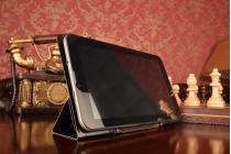 Чехол с вырезом под камеру для планшета Asus ZenPad M 10.1 М1000С/ for Business 10.0 с дизайном Smart Cover ультратонкий и лёгкий. цвет в ассортименте