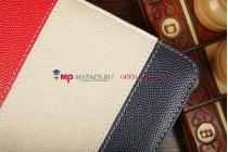 """Чехол-книжка для планшета с диагональю 7.0 дюймов синий натуральная кожа """"Deluxe"""" Италия"""
