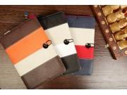 Чехол-книжка для планшета с диагональю 7.0 дюймов оранжевый натуральная кожа