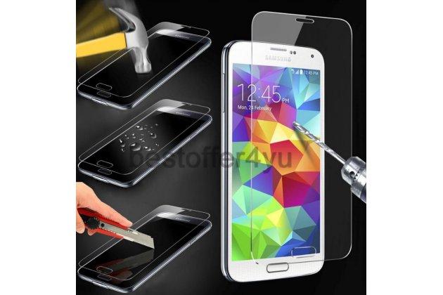 Защитное закалённое противоударное стекло премиум-класса из качественного японского материала с олеофобным покрытием для blackberry z10