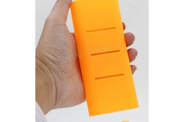 Фирменнный мягкий полимерный силиконовый чехол для портативного зарядного устройства/аккумулятора xiaomi power bank 16000mah оранжевый