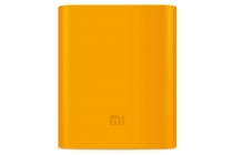 Фирменнный оригинальный мягкий полимерный силиконовый чехол для портативного зарядного устройства/аккумулятора Xiaomi Power Bank 10400mah