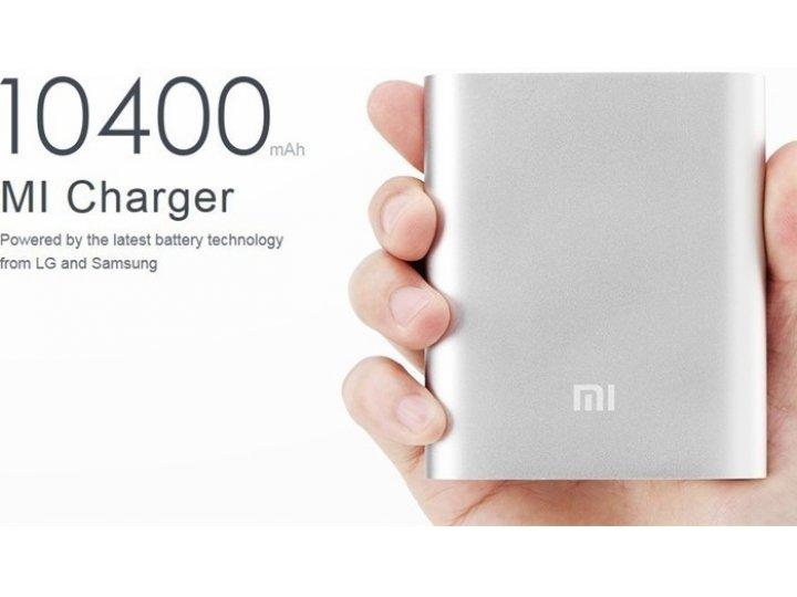 Внешнее портативное зарядное устройство/ аккумулятор xiaomi power bank 10400mah алюминиевый. цвет в ассортимен..