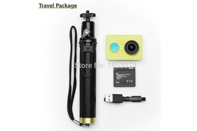 Портативная спортивная экшн-камера xiaomi yi action camera travel edition (в комплекте с моноподом). цвет в ассортименте.