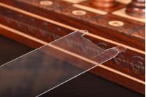 Защитное закалённое противоударное стекло премиум-класса с олеофобным покрытием совместимое и подходящее на телефон fly iq4409 era life 4 quad