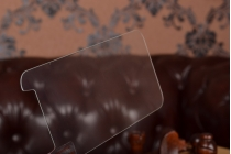 Защитное закалённое противоударное стекло премиум-класса с олеофобным покрытием совместимое и подходящее на телефон fly iq4418 era style 4