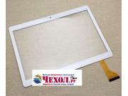 Фирменное сенсорное стекло-тачскрин на  Cube T12 белый и инструменты для вскрытия + гарантия..