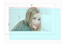 """Фирменное защитное закалённое противоударное стекло премиум-класса из качественного японского материала с олеофобным покрытием для Cube Talk11 (U81GT-3G) 10.6"""""""
