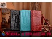 Фирменный роскошный эксклюзивный чехол-клатч/портмоне/сумочка/кошелек из лаковой кожи крокодила для телефона D..