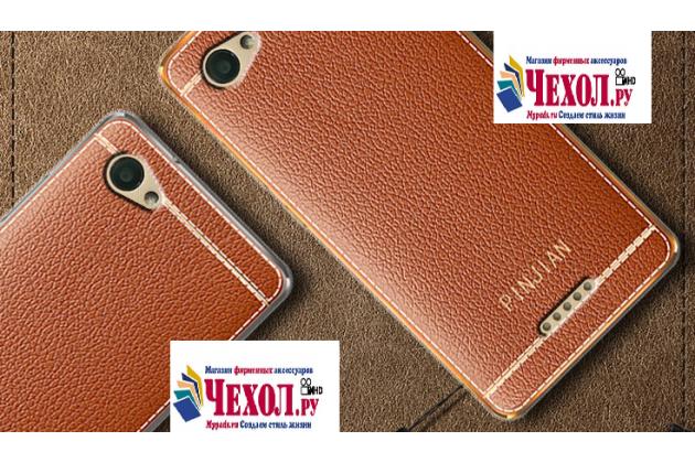 Премиальная элитная крышка-накладка на zte blade a610c 5.0 (ba601) коричневая из качественного силикона с дизайном под кожу