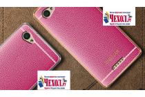 Фирменная премиальная элитная крышка-накладка на ZTE Blade A610c 5.0 (BA601) розовая из качественного силикона с дизайном под кожу