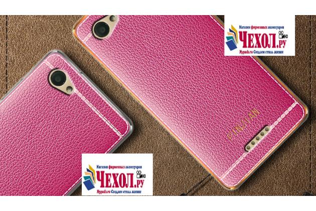 Премиальная элитная крышка-накладка на zte blade a610c 5.0 (ba601) розовая из качественного силикона с дизайном под кожу