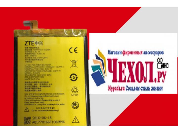 Аккумуляторная батарея 3.8v 4000mah на телефон zte blade a610c 5.0 (ba601) + инструменты для вскрытия + гарант..